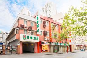 莫泰酒店-上海南京路人民广场店
