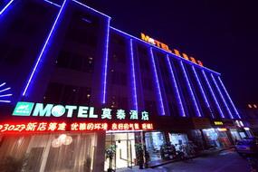 莫泰-上海北外滩杨浦大桥隆昌路地铁站店