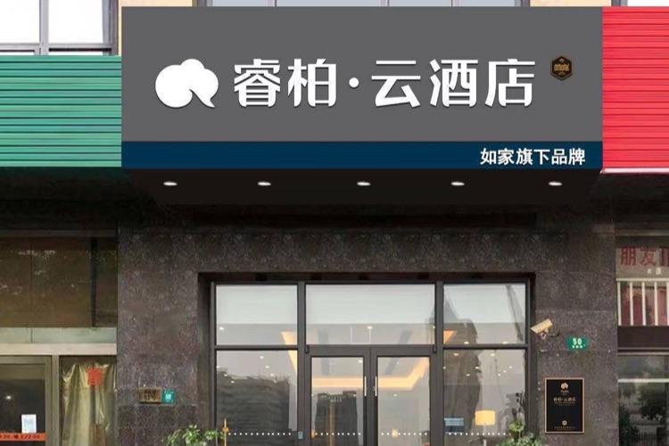 莫泰酒店-上海虹桥国家会展中心华江公路店(内宾)