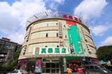 莫泰-上海浦东周浦万达广场林海公路店