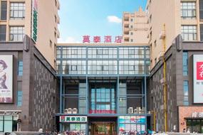 莫泰-上海嘉定百联购物中心店