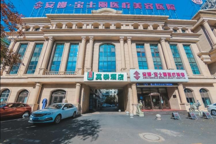 莫泰-沈阳北站北出口店
