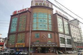 莫泰-沈阳五爱市场小南加油站店