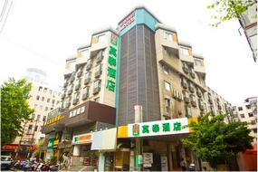 莫泰-南京新街口地铁站明瓦廊美食街店