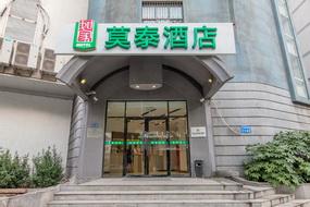 莫泰-武汉汉口发展大道竹叶山地铁站店