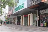 莫泰酒店-武汉协和医院中山公园地铁站武广店