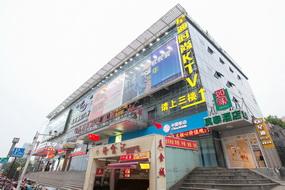 莫泰酒店-武漢光谷廣場地鐵站店