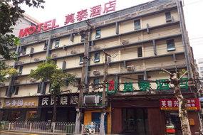 莫泰酒店-武漢江漢路步行街地鐵站店(內賓)