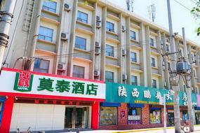 莫泰-西安西京医院交通大学店