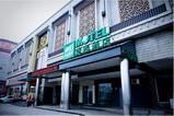 莫泰-石家庄中山路解放广场地铁站店