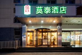 莫泰-太原长治路南内环街地铁站店