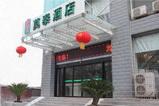 莫泰酒店-鄭州二七萬達興華南街齊禮閻地鐵站店(內賓)