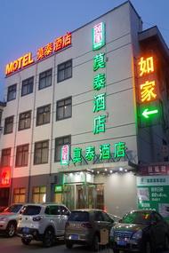 莫泰酒店-開封鼓樓廣場店(內賓)