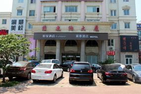 莫泰-大連開發區遼河西路民族學院店