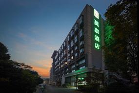 莫泰酒店-无锡县前西街五爱广场地铁站店(内宾)