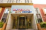 莫泰酒店-无锡新区长江路店