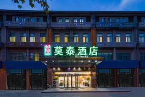 莫泰酒店-昆山甌尚店