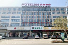 莫泰酒店-张家港金港镇长江中路镇政府店