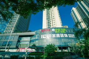 莫泰-苏州吴中商城石湖东路地铁站店