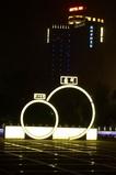 莫泰酒店-扬州古运河东关街店