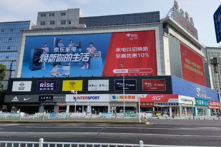 莫泰酒店-淮安淮海路清江商场店