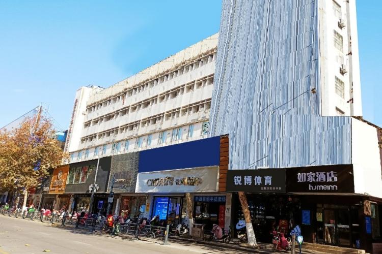 莫泰酒店-連云港通灌路蘇寧廣場步行街店