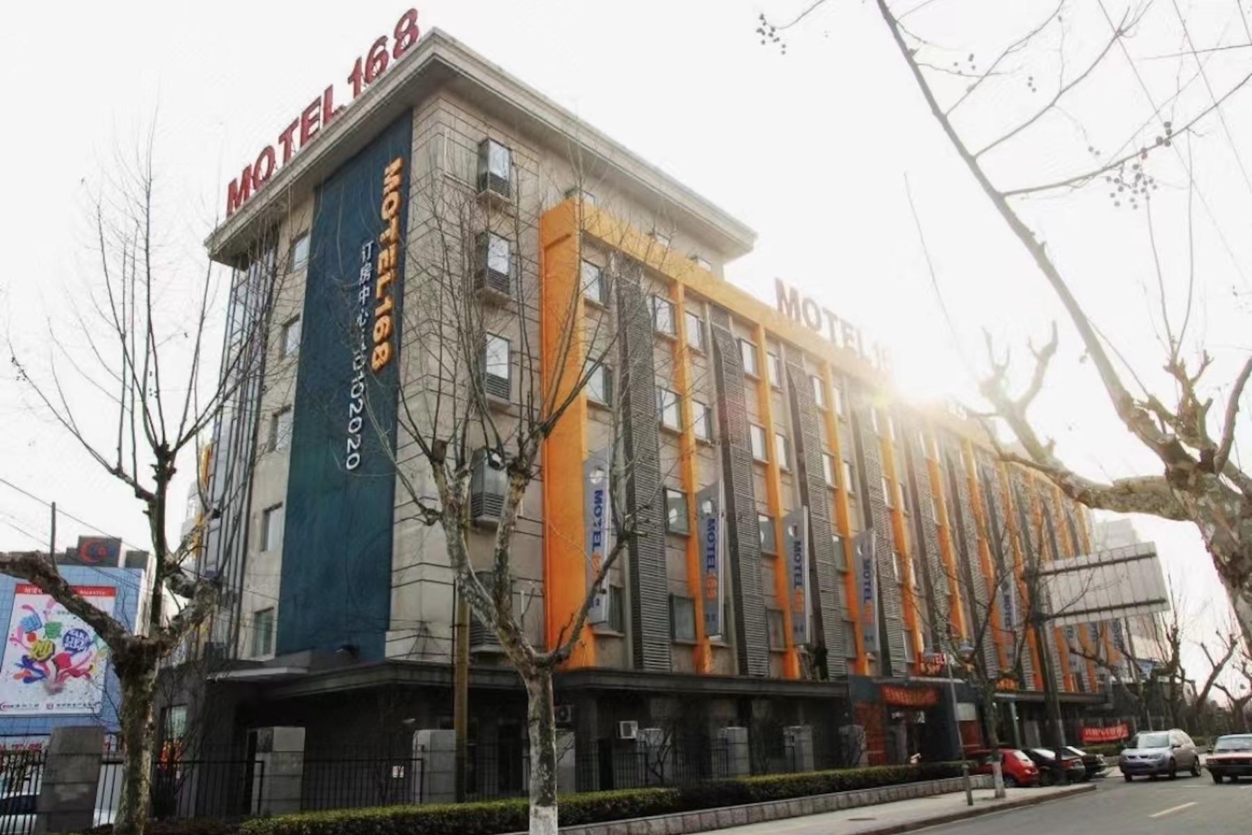 莫泰酒店-常州兰陵九洲新世界美食街店