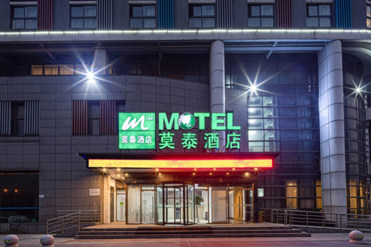 莫泰酒店-昆山國際博覽中心花橋地鐵站店(內賓)
