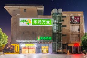 莫泰酒店-昆山前进东路国际会展中心店