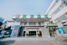 莫泰酒店-宿遷洪澤湖路市政府店