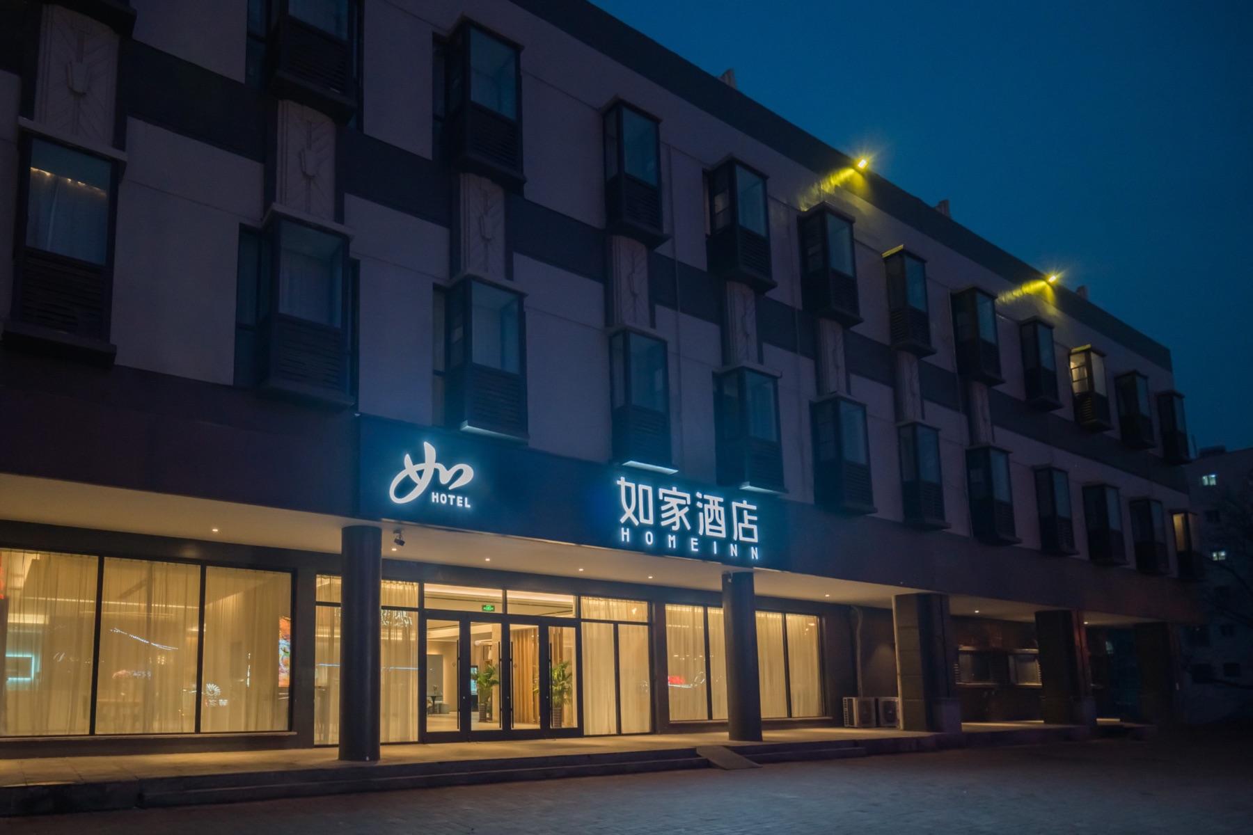 莫泰酒店-青岛台东啤酒街华阳路店