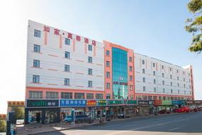 莫泰-青岛黄岛胶南人民路商业街店