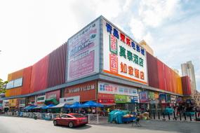 莫泰酒店-青岛李村地铁站步行街店