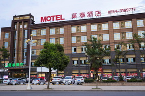 莫泰酒店-淮南寿县南门转盘店(内宾)