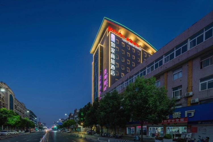 莫泰酒店-阜陽阜南地城北路店