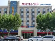 莫泰酒店-阜陽清河路市政府店