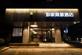 莫泰酒店-黃山濱江路屯溪老街店