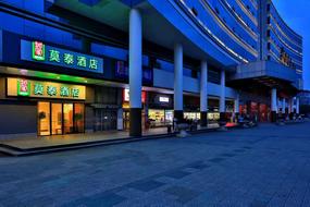 莫泰-杭州万达广场汽车北站店
