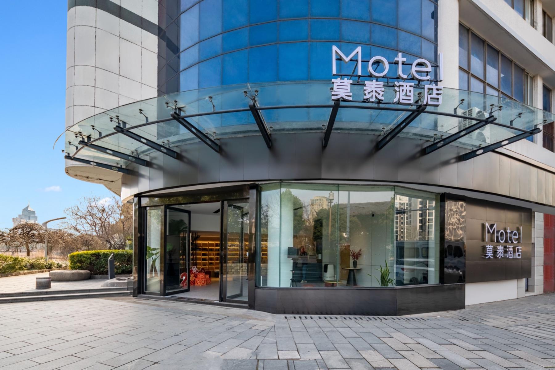 莫泰酒店-湖州安吉商贸广场递铺中路店