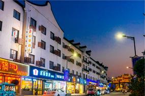 莫泰酒店-桐乡乌镇西栅风景区店