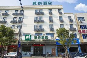 莫泰-宁海高铁站兴宁中路店(内宾)