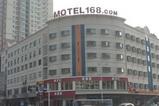 莫泰-长沙左家塘市妇幼保健院店