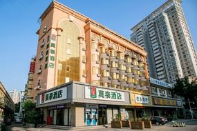 莫泰-深圳南山地铁站凤凰城店