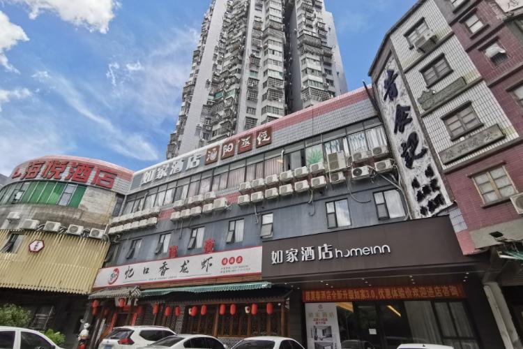 莫泰-珠海拱北口岸桂花南路店