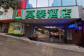莫泰-內江上南路店