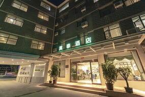 莫泰酒店-拉薩濕地花園店(內賓)