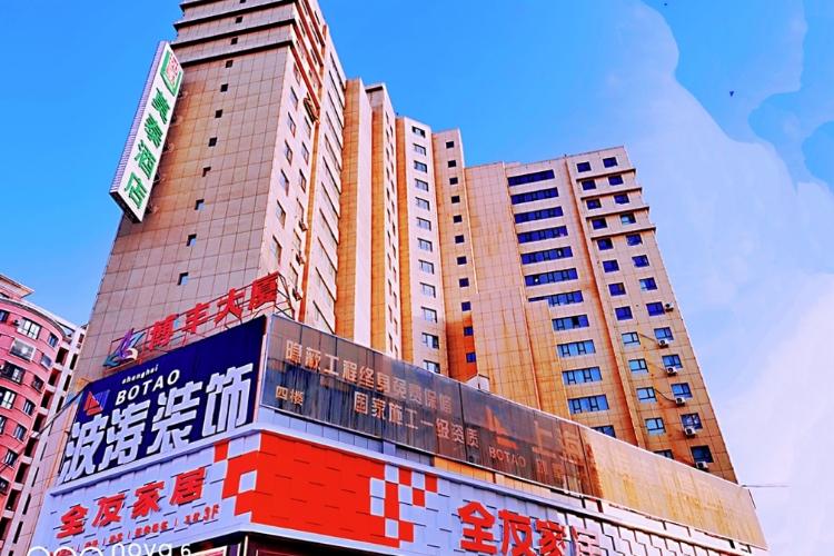 莫泰酒店-哈密八一北路博丰市场店(内宾)